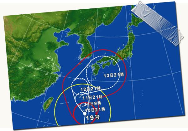 台風の行方? 01