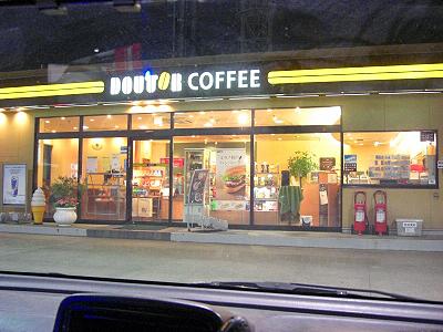 コーヒー飲みたい!�
