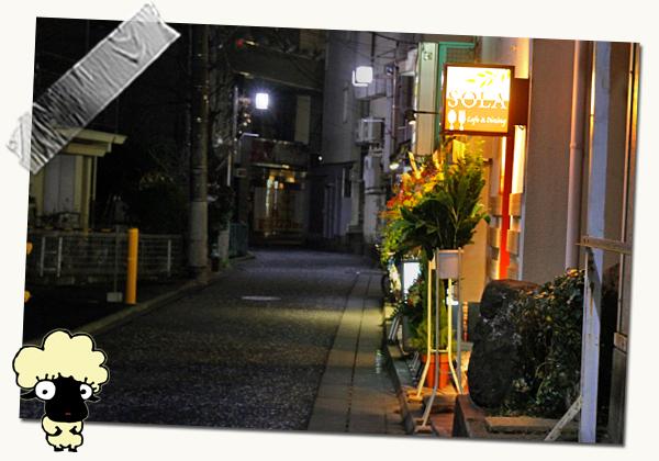 Cafe & Dining SOLA ★ 01
