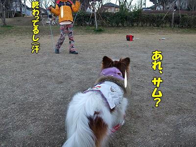 オフ会★小学生(たぶん完全版)28
