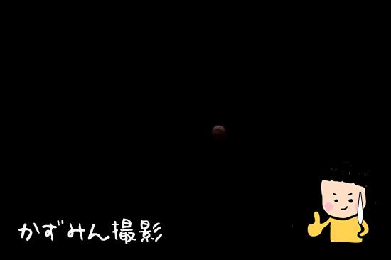 皆で月食・・・ 04