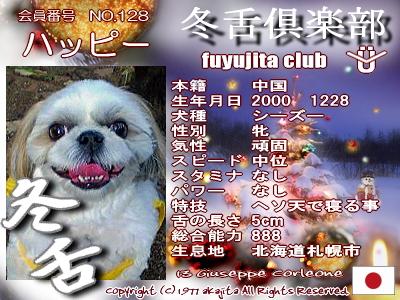 128-happy-fuyu