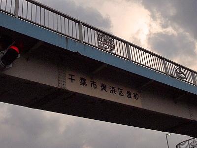 ウルトラソウル★�