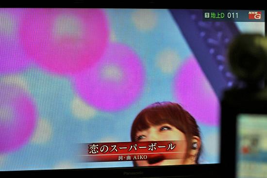 ちょびっと大晦日(番外編) 09