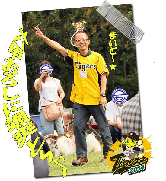 【サザオフ・2014】★その2 巨人VS阪神 23
