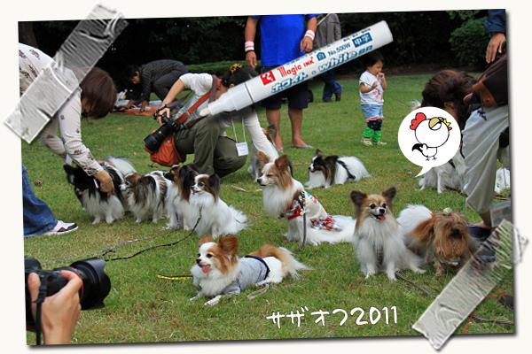 【サザオフ・2012】のお知らせ 04