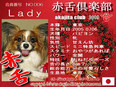 006-lady-2009aka