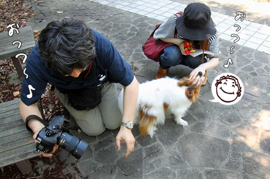 【Wan 2011】(後篇) 13