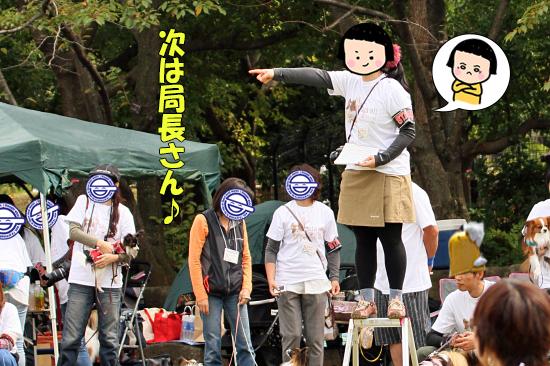 【サザオフ・2014】★その2 巨人VS阪神 18