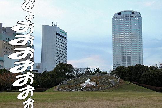南風対決 01