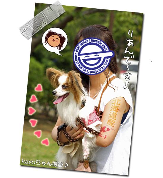 【サザオフ・2014】★その3 自己紹介タ〜イム♪ 23