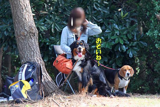 【サザオフ2011】 part1 01