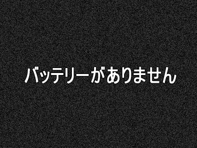 春一番(ハルちゃん圧勝編)23