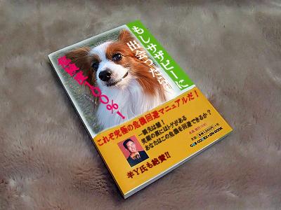 危機回避マニュアル★�