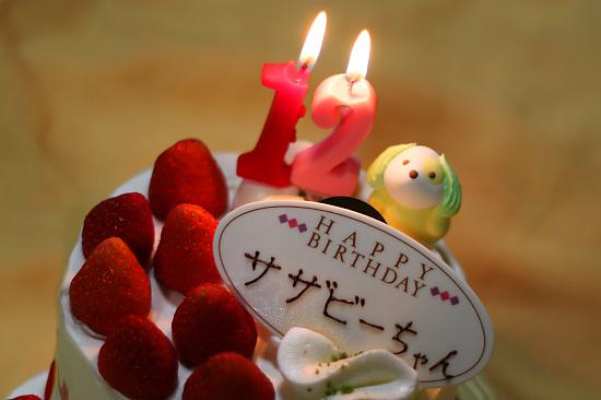 ケーキの秘密 02