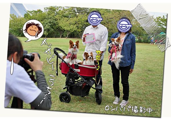 【サザオフ・2014】★その1 記念写真の舞台裏 09