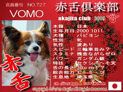 727-vomo-2009aka
