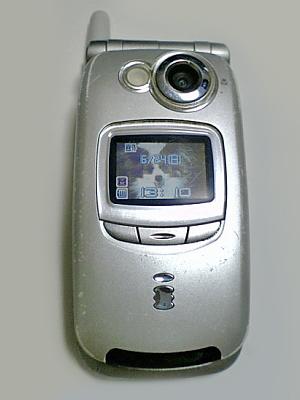Ayaの携帯