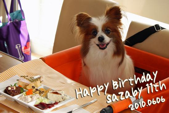 Happy Birthday sazaby 11th22
