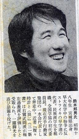 img464