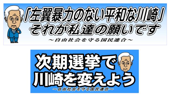 ブログ用2021川崎