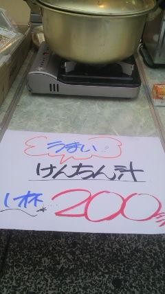 2013123014270001