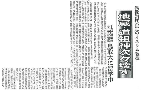 高田馬場・新大久保のゲーセン事情 その38 YouTube動画>22本 ->画像>219枚