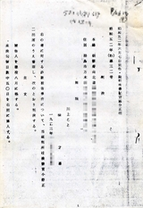 918a78c8.jpg