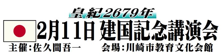 211川崎