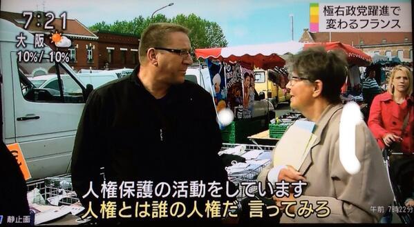 せと弘幸BLOG『日本よ何処へ』:...