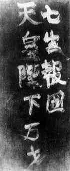 yamagutiotoya02