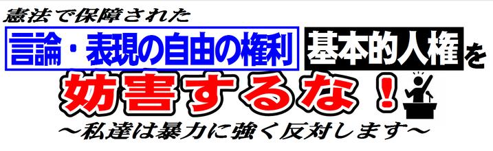 川崎0814