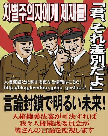 【ミサイル】北朝鮮で祝賀会。「アメリカを地球上から跡形もなくぶっ飛ばしてやる」★3 YouTube動画>1本 ->画像>108枚