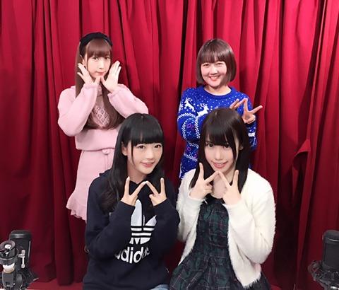 0207放送_イケてるハーツ
