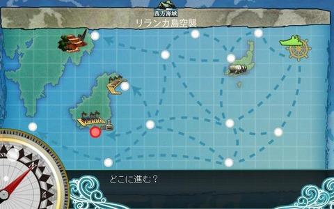 リランカ島マップ