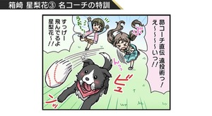 【ミリシタ】美希、琴葉、星梨花、律子のオフショット追加
