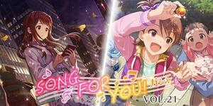 【ミリシタ】『SONG FOR YOU!ガシャ VOL.21』は本日14:59まで