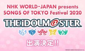 【アイマス】10月6日(火)20:00~「アイドルマスター スターリットシーズン スターリットレポート!」配信