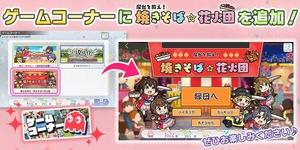 【ミリシタ】『屋台を救え!焼きそば☆花火団』1万玉ミッション