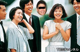 年代 ドラマ 90