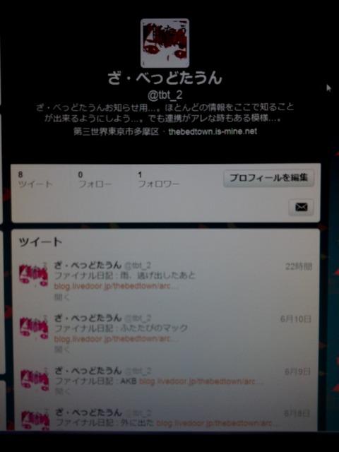 IMG_20130613_233635