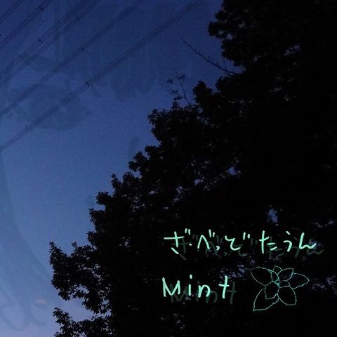 mint_j_h