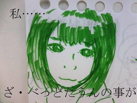 girl111