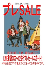 2018FW LINE用 仙台店SALEPOP