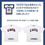 tough_tee01