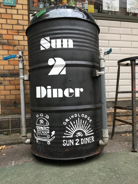 SUN2スモーカー