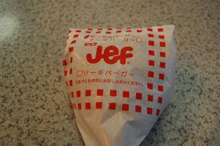 JEFぬーやる1.jpg