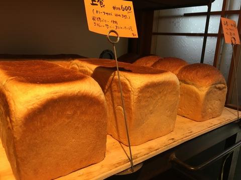 市島製パン2