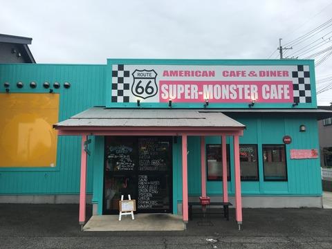 モンスターカフェ外観