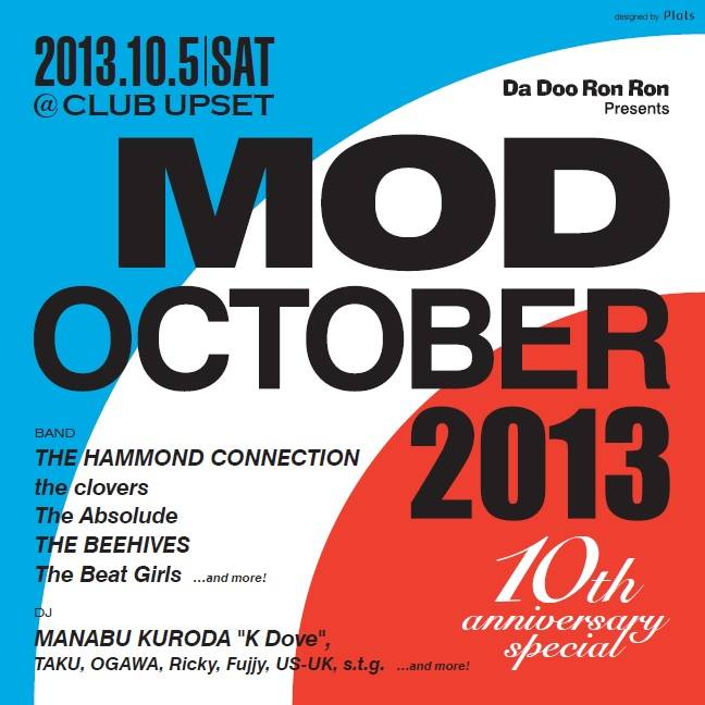 2013/10/05 at 名古屋 upset